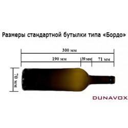 Винный шкаф Dunavox DAB-42.117DB
