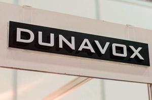 Винные шкафы Dunavox