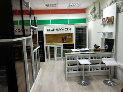 винный шкаф Дунавокс Москва фото 3